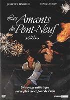 STUDIO CANAL - AMANTS DU PONT NEUF, LES (1 DVD)
