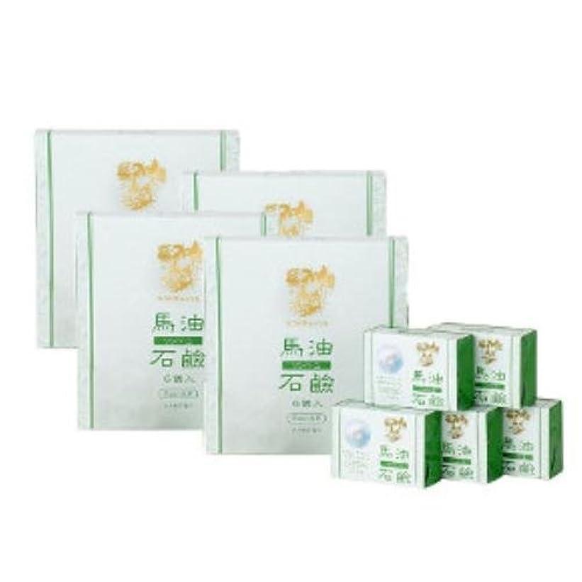 日食硫黄アスペクトソンバーユ 固形石鹸 85g 6個入り 4箱セット