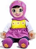 Desi Doll: Talking Muslim Girl Doll Aamina Amina (New Version)