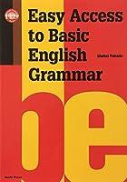 総合力をみがく基礎英文法