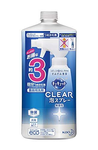 キュキュット クリア泡スプレー 食器用洗剤 無香性 詰め替え 720ml