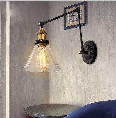 YFF@ Lampe de mur de verre industriel vent