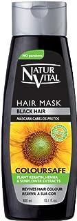 ナチュールバイタル カラーセーフ ヘアマスク ブラック