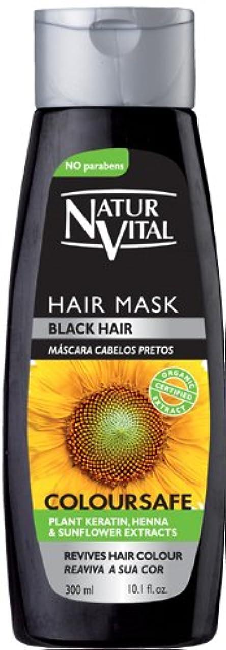 産地集中証人ナチュールバイタル カラーセーフ ヘアマスク ブラック