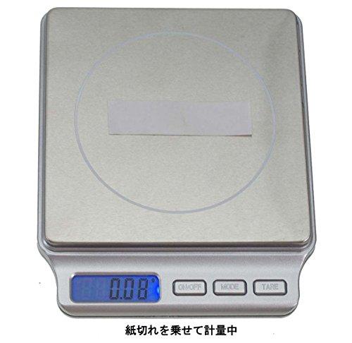 超精密 高精度 小型軽量 携帯 デジタルスケール 電子 はかり 00.1〜500g 秤0.5kg