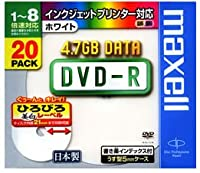 maxell DVD-R4.7GBワイドプリンタブル2 [DR47WPC1P20S]