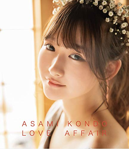 【Amazon.co.jp 限定】『LOVE AFFAIR』 (近藤あさみ1st写真集)の詳細を見る