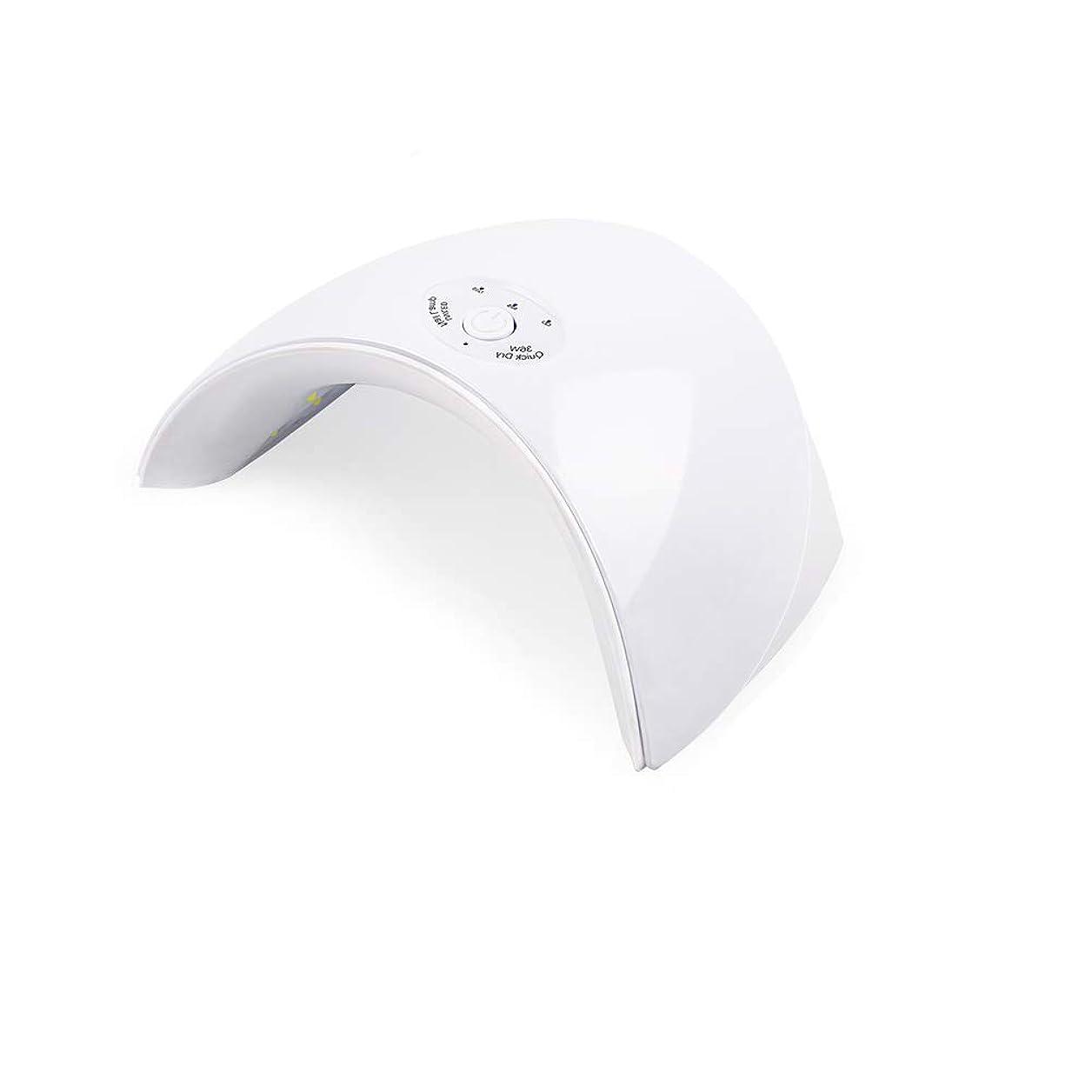 深さ耐える誘う36Wネイルライト ホワイト 硬化用uv/ledライト ネイルドライヤー 硬化用ライト ネイル道具?ケアツール