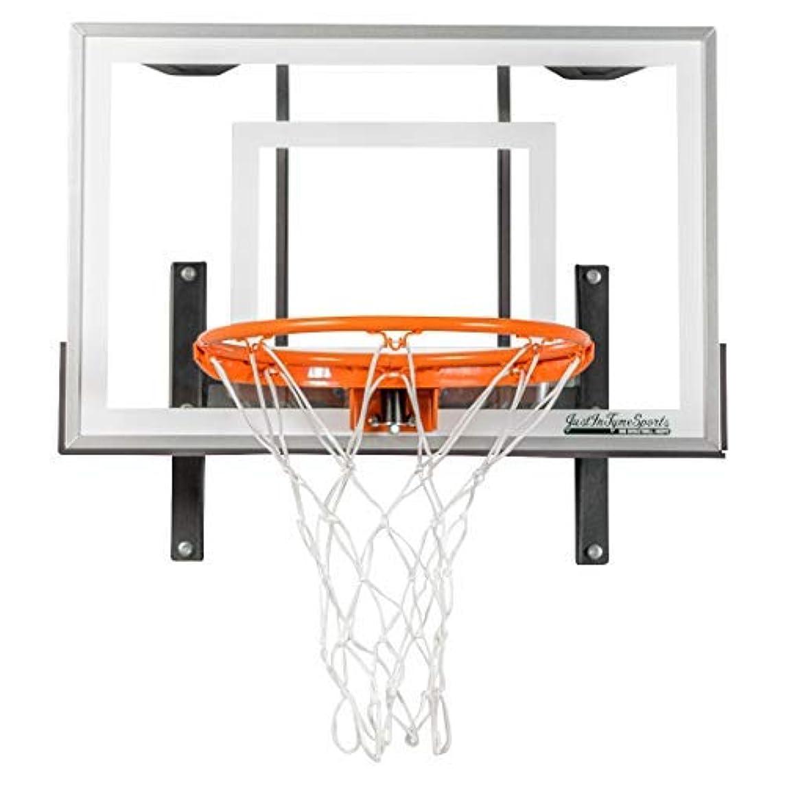 JustInTymeSports Wall Mounted Mini Basketball Hoop - Mini Pro Xtreme Hoop Set
