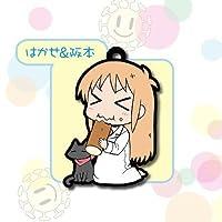 トイズワークスコレクション にいてんごむっ!日常 【4.はかせ&阪本】(単品)