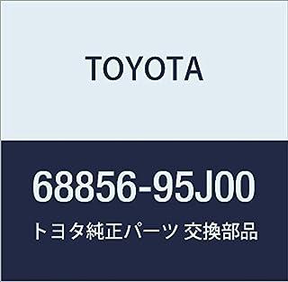 TOYOTA (トヨタ) 純正部品 バックドアアッパヒンジフィメール カバー NO.1 LH ダイナ/トヨエース,ハイエース/レジアスエース 品番68856-95J00