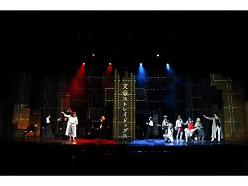 Chapter.1 舞台「文豪ストレイドッグス」千穐楽公演