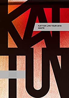 KAT-TUN LIVE TOUR 2019 IGNITE (DVD通常盤)