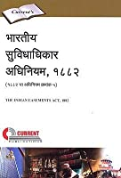 THE INDIAN EASEMENTS ACT, 1882