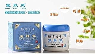 ุBao Fu Ling Cream snow lotus herb from Beijing Natural extracts from ginseng, musk, wiped aloe vera, camphor, pearl powder 60g.