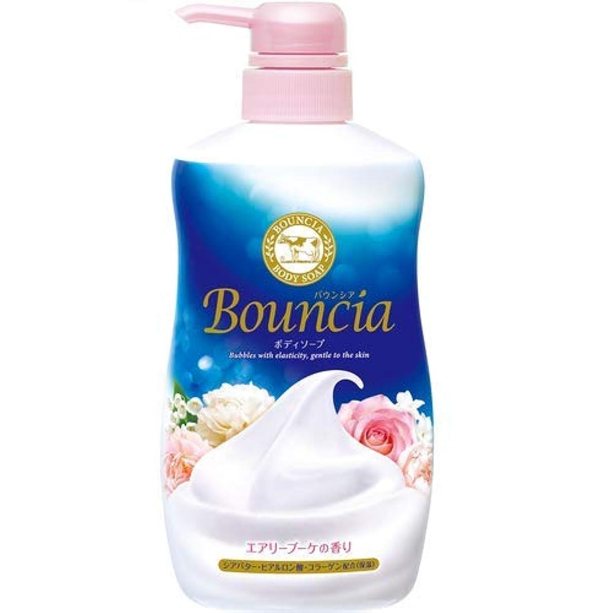懐熱朝の体操をするバウンシア ボディソープ エアリーブーケの香り ポンプ付 500mL