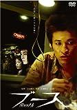 ブース/booth [DVD] image