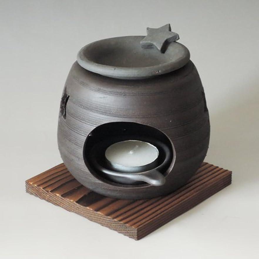 溶けた融合ビデオ茶香炉 常滑焼 石龍作「星」川本屋茶舗