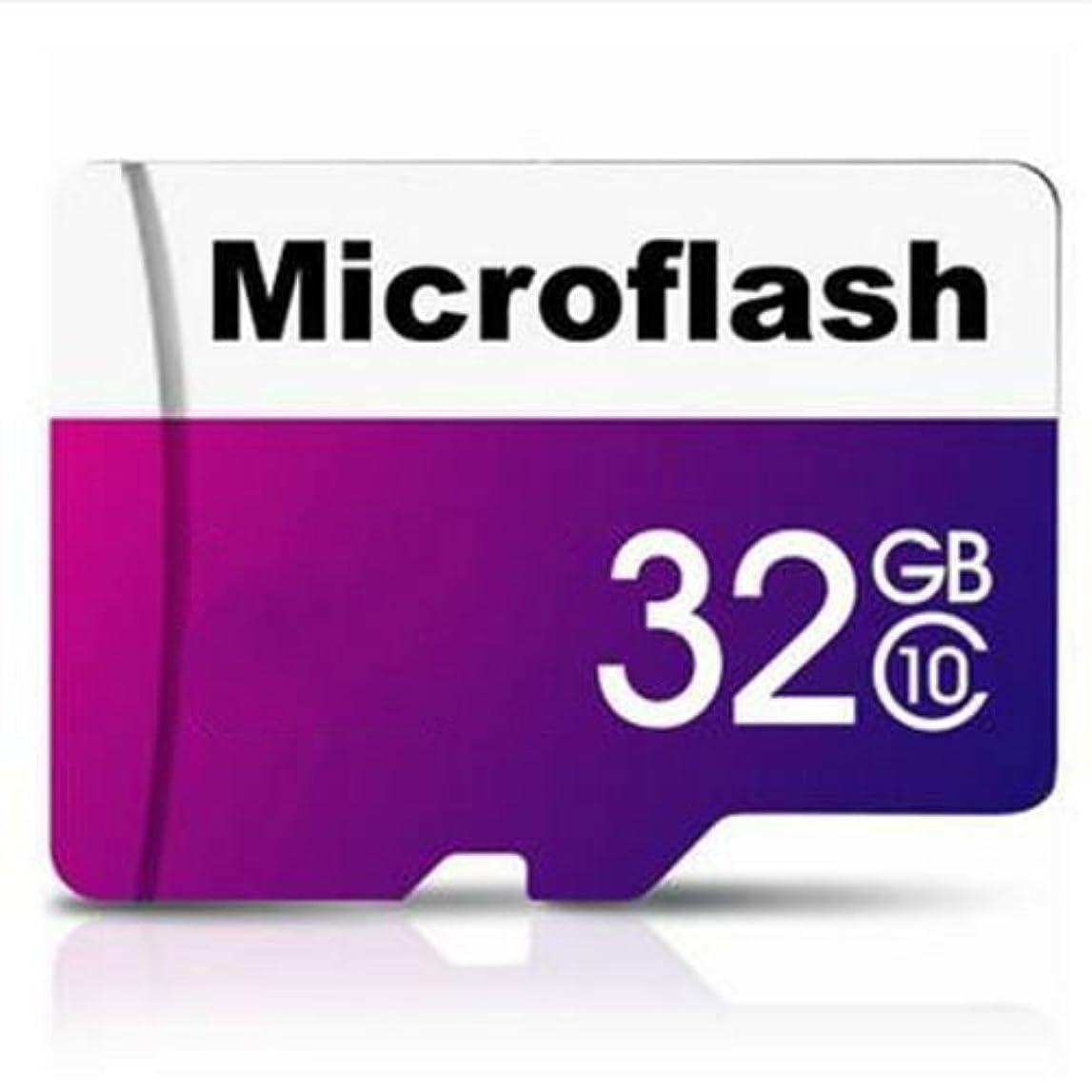 ひねりである童謡RealブランドMicroflash 32?GB Micro TFフラッシュカードクラス10?TFカードメモリカード32?G