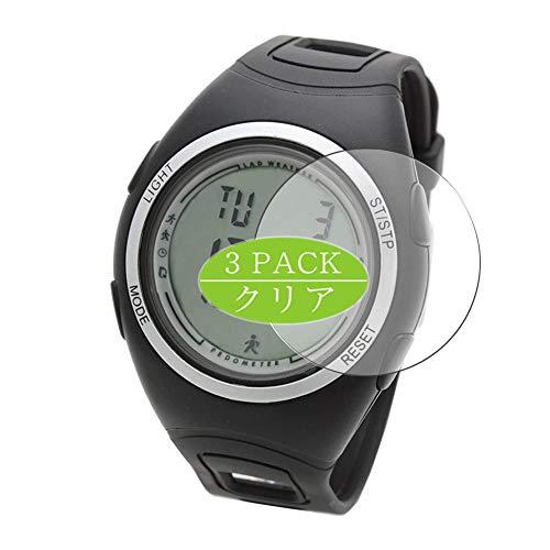 VacFun 3 Piezas HD Claro Protector de Pantalla Compatible con Lad Weather lad011 Smartwatch Smart Watch, Screen Protector Película Protectora(Not Cristal Templado)