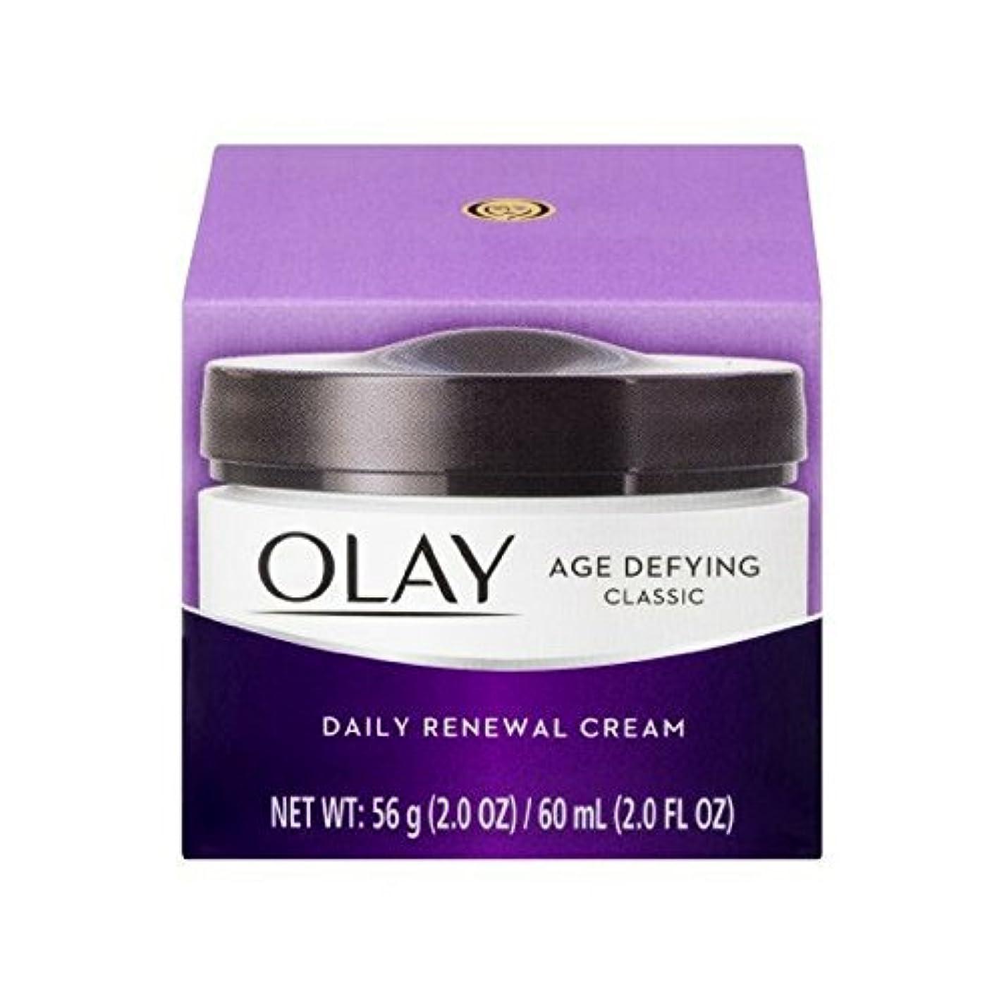 引き出す一緒に薄いですOlay Age Defying Daily Renewal Cream With Beta Hydroxy Complex 60 ml (並行輸入品)