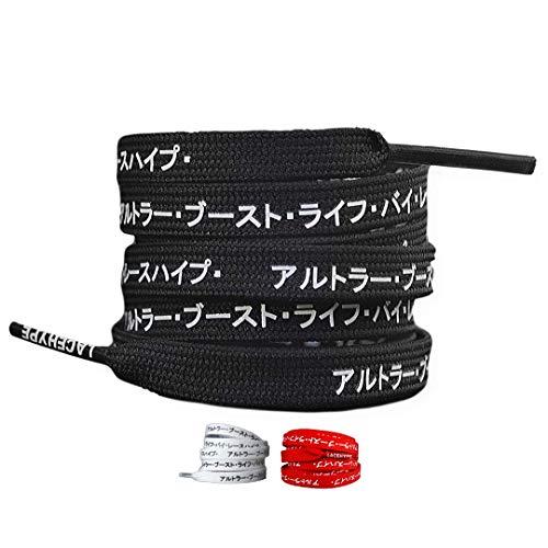 Schnürsenkel flach geeignet für Adidas Ultra Boost, NMD, Nike Air Max, Air Jordan, Air Force KATAKANA bedruckt in schwarz beschriftete Sneaker Shoe laces