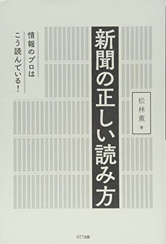 読み方 踊