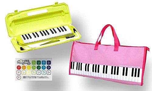 KC 鍵盤ハーモニカ (メロディーピアノ) P3001-32K ソフトケース付属 (イエロー)
