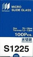 水切放スライドグラス S1225 100枚 MATSUNAMI(松浪硝子)
