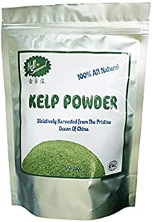 Food Grade Kelp Powder 600g (3 bags)