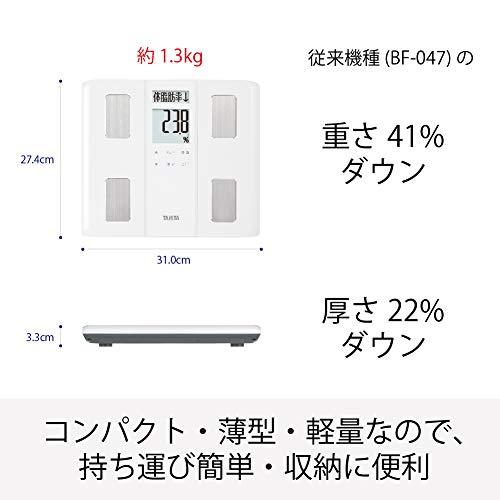 タニタ体重体組成計50g日本製ホワイトBC-331WHダブル液晶採用でわかりやすく見やすい立掛け収納OK