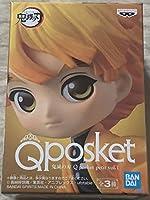 我妻善逸あがつまぜんいつ単品 鬼滅の刃 Q Posket Petit vol.1 Qposket フィギュア