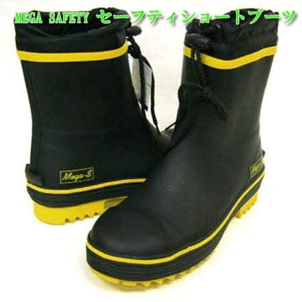 [喜多] 安全長靴 ショート 安全靴 長靴 メンズ 作業用 通気性 鉄芯 セーフティーショートブーツ KR7310 黄