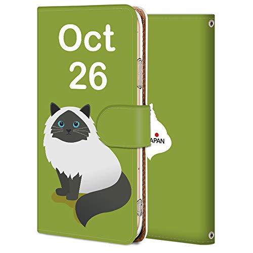 HUAWEI P9 lite ケース スタンド機能 カード収納 面保護 耐摩擦 人気 HUAWEI P9 lite ケース 手帳型 誕生日10月26日-猫 アニマル アニメ かわいい 5428366
