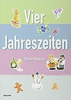 Vier Jahreszeiten―4ステップドイツ語
