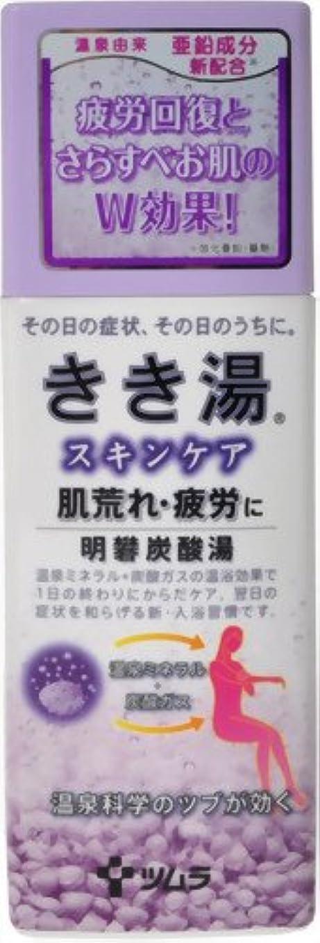予防接種ペッカディロペレットきき湯 明礬 炭酸湯 ボトル 360g
