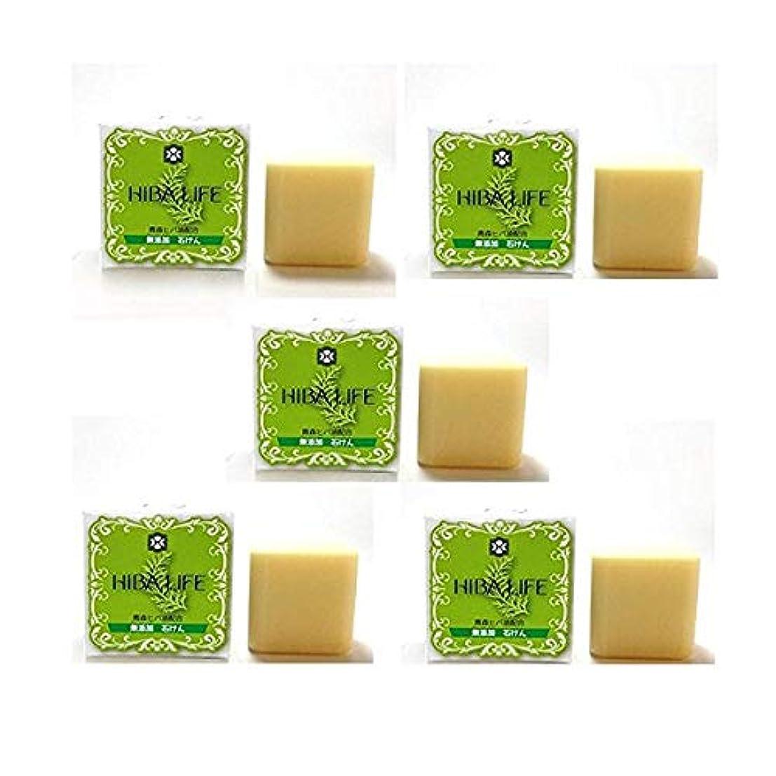 草ブッシュロケットヒバ石鹸 ひばの森化粧石鹸5個セット(100g×5個) 青森ヒバ精油配合の無添加ひば石鹸