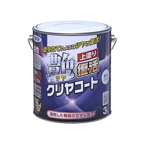 アサヒペン(Asahipen) 油性ツヤ復活クリヤコート 3L 透明(クリヤ)