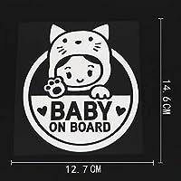 車のステッカーの装飾 12.7cmの* 14.6CM新赤ちゃんに理事会のために車のWindowsの女の赤ちゃんのビニール車ステッカー (Color Name : Silver)