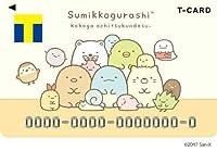 TSUTAYA ポイント すみっコぐらし デザイン 台紙付き 未登録