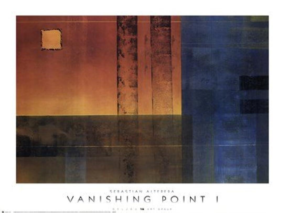 分配しますラダ栄養Vanishing Point I by Sebastian Alterera?–?36?x 27.25インチ?–?アートプリントポスター LE_82538