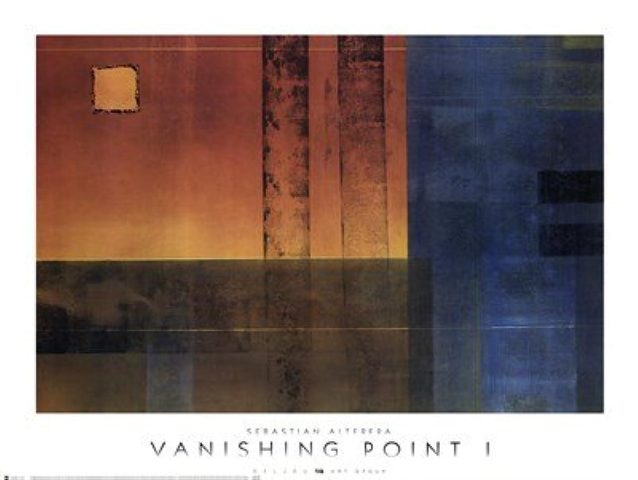 どのくらいの頻度で回転逃れるVanishing Point I by Sebastian Alterera?–?36?x 27.25インチ?–?アートプリントポスター LE_82538