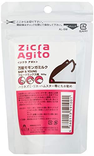 ジクラ (Zicra) 万能モモンガミルク フルーツミックス味 50g