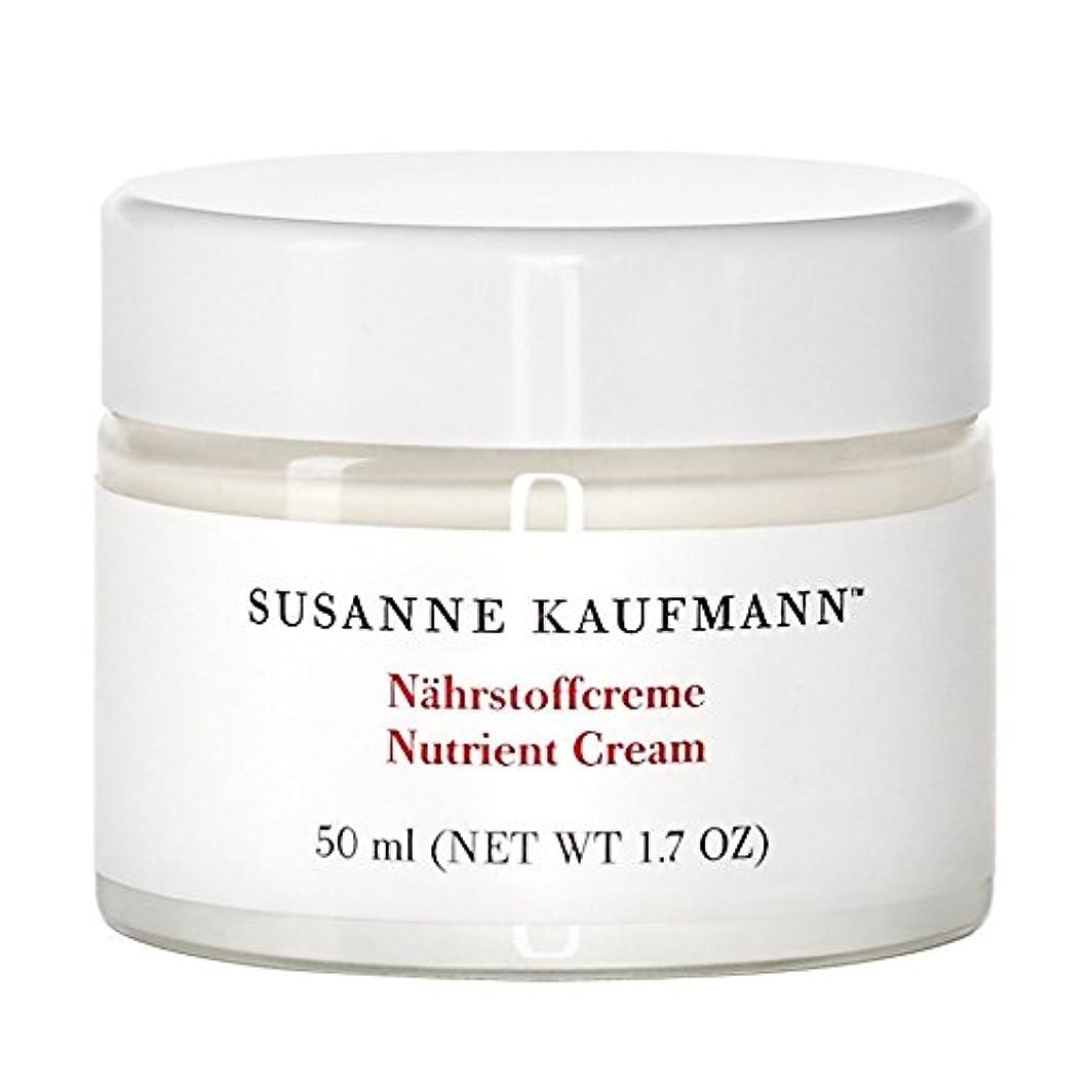 国勢調査たまに誕生日スザンヌカウフマン栄養クリーム50 x2 - Susanne Kaufmann Nutrient Cream 50ml (Pack of 2) [並行輸入品]