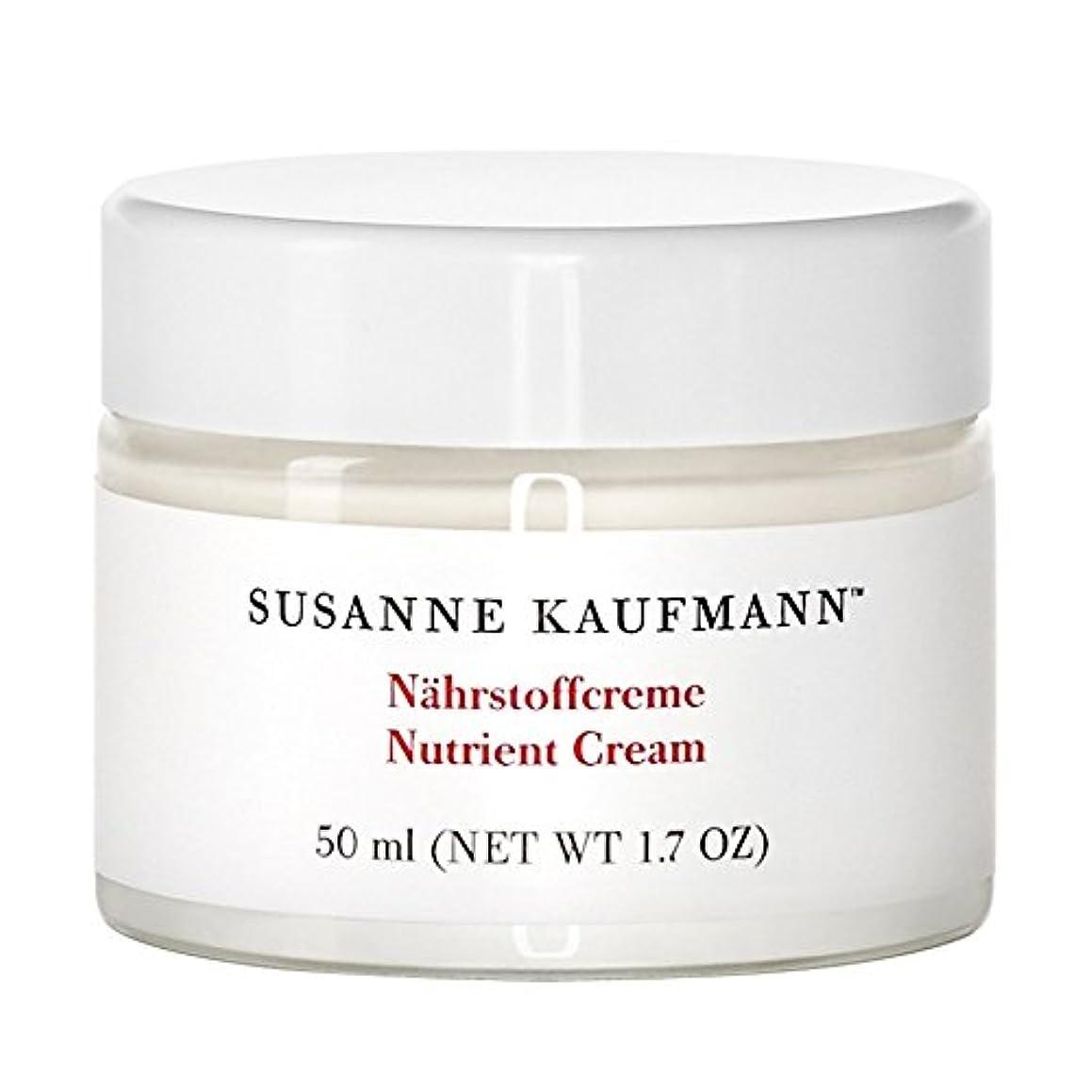 臭い時代遅れ富Susanne Kaufmann Nutrient Cream 50ml - スザンヌカウフマン栄養クリーム50 [並行輸入品]