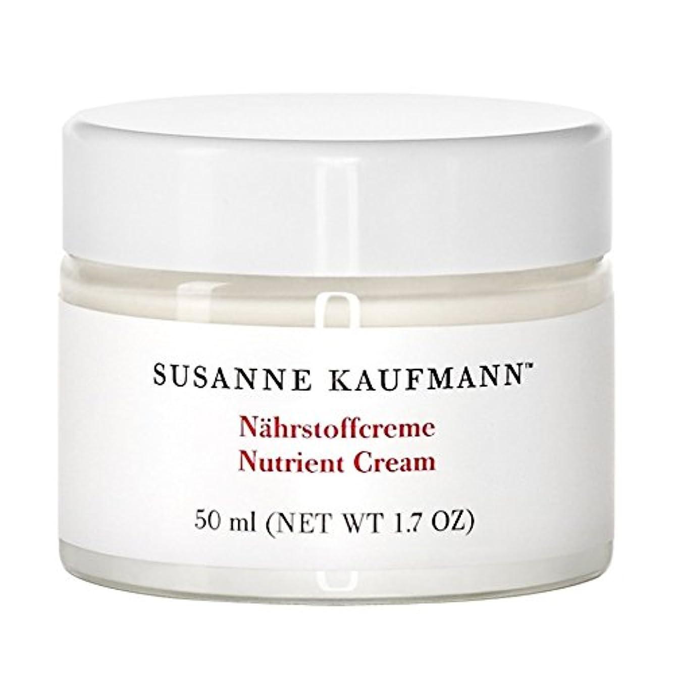 可動人形米ドルSusanne Kaufmann Nutrient Cream 50ml (Pack of 6) - スザンヌカウフマン栄養クリーム50 x6 [並行輸入品]
