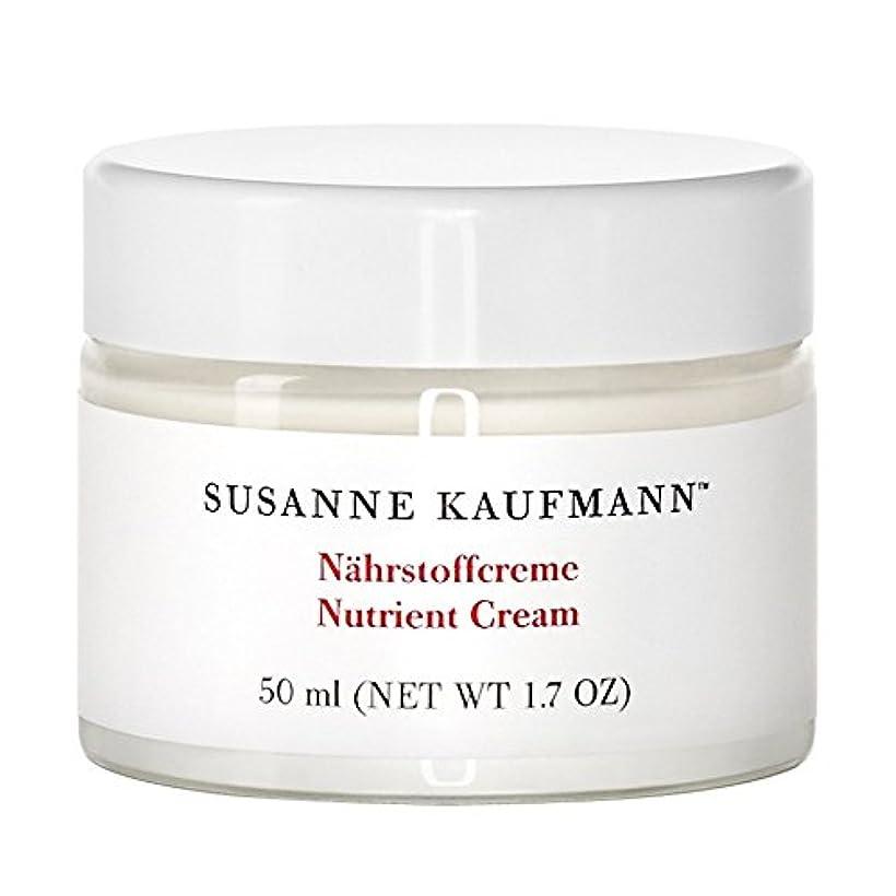 引き潮めんどり同化するスザンヌカウフマン栄養クリーム50 x4 - Susanne Kaufmann Nutrient Cream 50ml (Pack of 4) [並行輸入品]