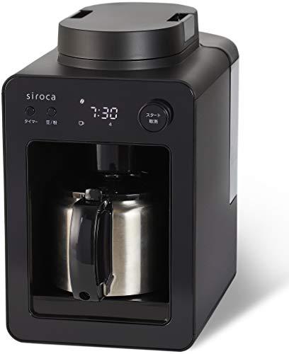 シロカ 全自動コーヒーメーカー カフェばこ [ステンレスサーバー/静音/ミル4段階/コンパクト/豆・粉両対応/蒸らし/タイマー機能] ブラック SC-A371