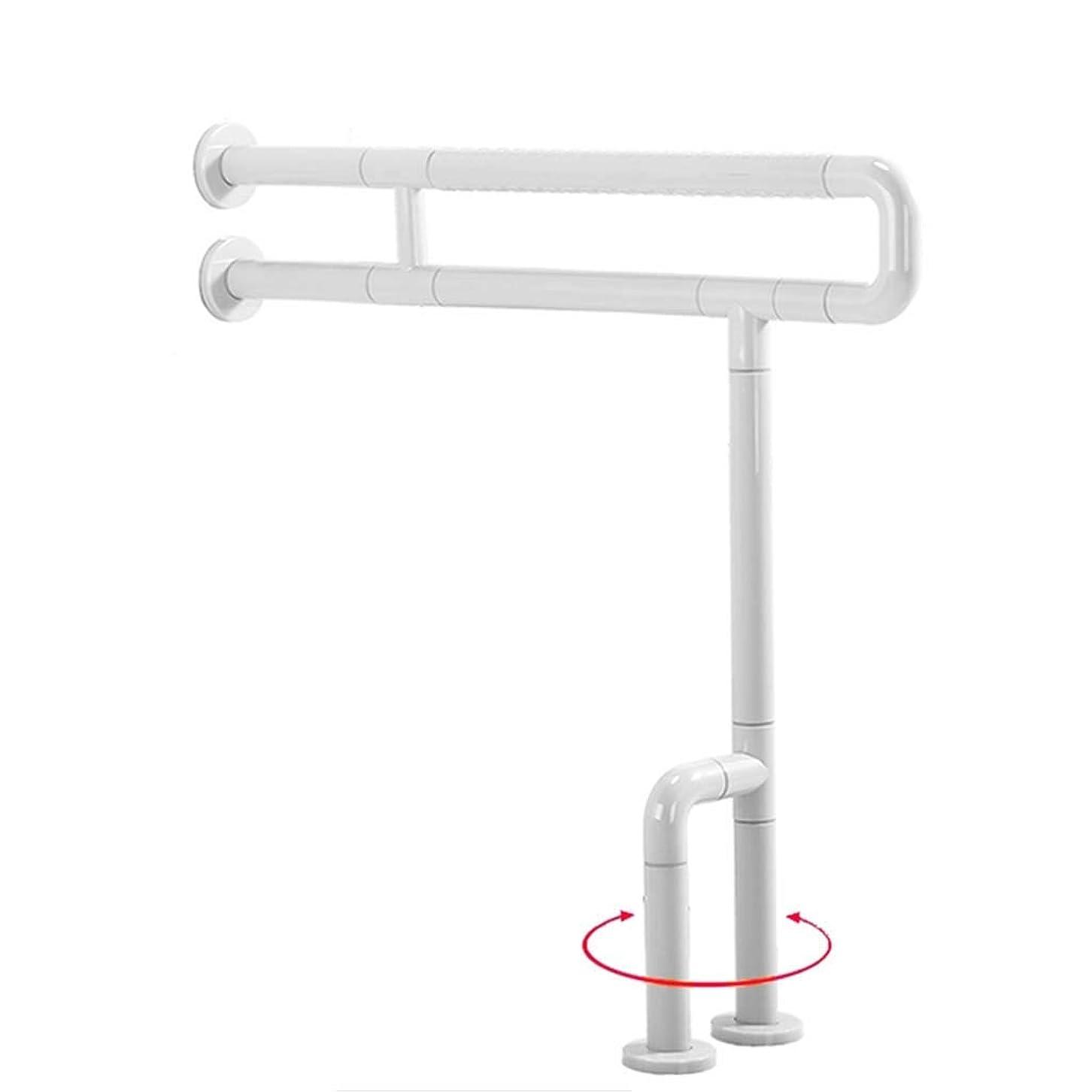 デイジー冷えるショート浴室用シャワーの手すり 浴室用手すりステンレススチール回転可能ナイロン滑り止めバリアフリー高齢者用手すり (Color : B)