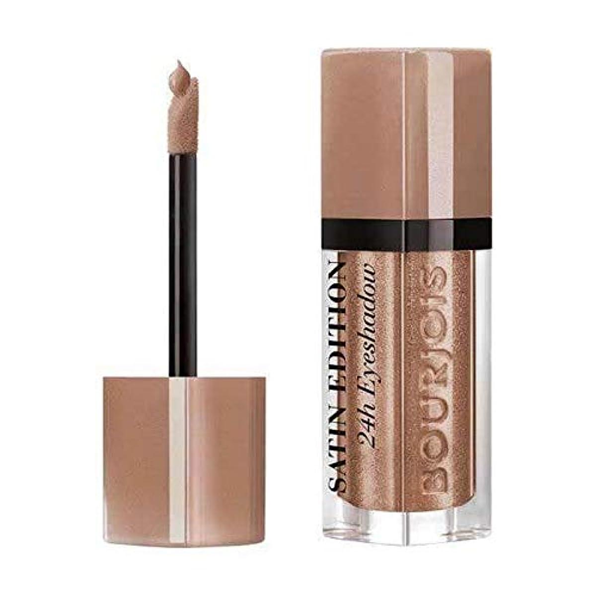 酸化するバージン正確な[Bourjois ] 液体アイシャドウAbracada'Brown 24時間ブルジョワサテン版 - Bourjois Satin Edition 24HR Liquid Eyeshadow Abracada'brown [並行輸入品]